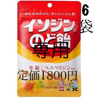 ユーハミカクトウ(UHA味覚糖)のイソジン のど飴 はちみつ金柑6袋(菓子/デザート)