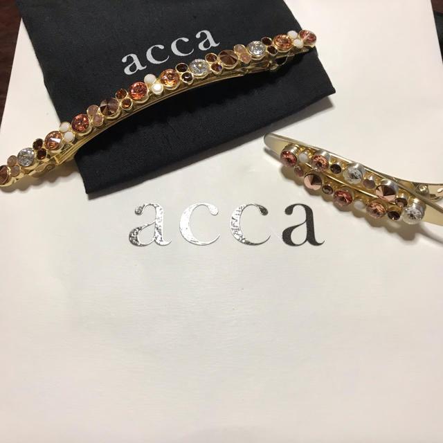 acca(アッカ)のacca♡限定ベリーバレッタ&アーモンドクリップ レディースのヘアアクセサリー(バレッタ/ヘアクリップ)の商品写真