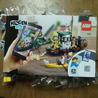 Lego - LEGO HlDDENSIDE 正規品