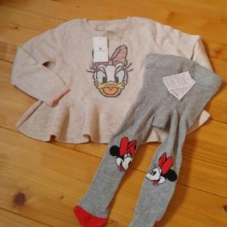 ベビーギャップ(babyGAP)の新品 ベビーギャップ ディズニーセット(ニット/セーター)
