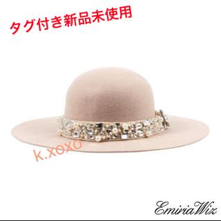 エミリアウィズ(EmiriaWiz)のEmiriaWiz 激レアSOUL'd OUT商品 新品未使用 女優帽(ハット)