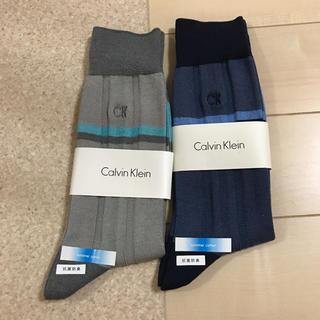 カルバンクライン(Calvin Klein)のカルバンクライン  靴下 ソックス セット 新品(ソックス)