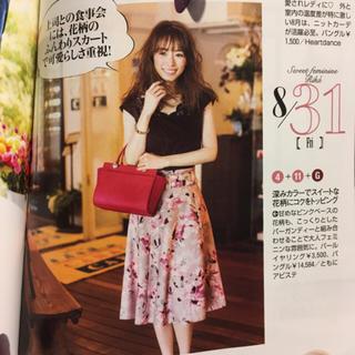 ジャスグリッティー(JUSGLITTY)のジャス♡シャドーフラワープリントスカート(ひざ丈スカート)