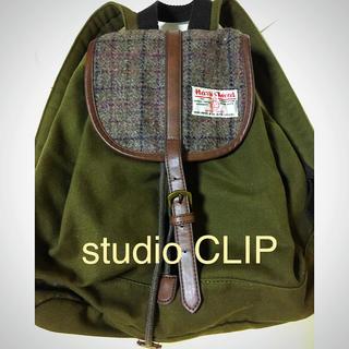 STUDIO CLIP - Harris  Tweed×studio CLIP  コラボリュック カーキ色