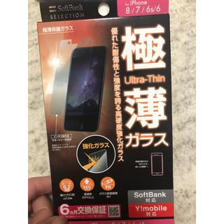 ソフトバンク(Softbank)の極薄強化ガラス iPhone保護フィルム(保護フィルム)