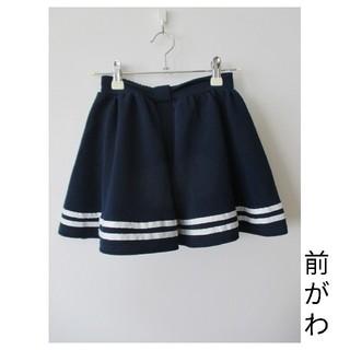 インパン付き☆フレアスカート☆シンプル☆ネイビー☆130