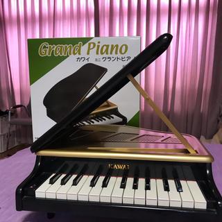 カワイ ミニグランドピアノ