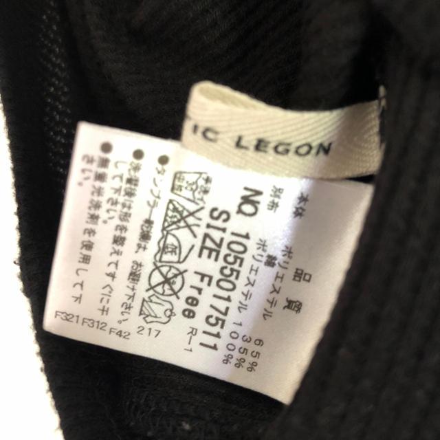 MAJESTIC LEGON(マジェスティックレゴン)の値下げ!マジェスティックレゴン カットソー レディースのトップス(カットソー(長袖/七分))の商品写真