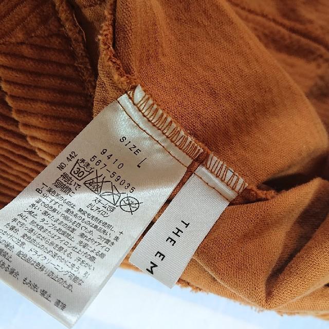 THE EMPORIUM(ジエンポリアム)のThe emporium コールテン ジャンパースカート L レディースのスカート(その他)の商品写真
