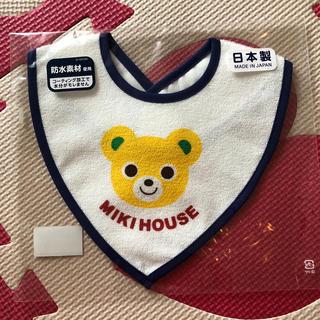 mikihouse - 新品未使用 ミキハウス ベビースタイ