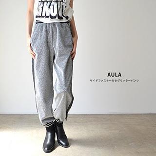 アウラアイラ(AULA AILA)のAULA グリッターパンツ シルバー(カジュアルパンツ)