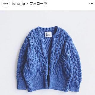 IENA - IENA イエナ RELAN RELAN 人気完売 ガウン ニットコート