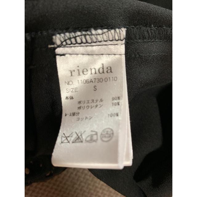 rienda(リエンダ)のリエンダ rienda ジャケット レディースのジャケット/アウター(テーラードジャケット)の商品写真