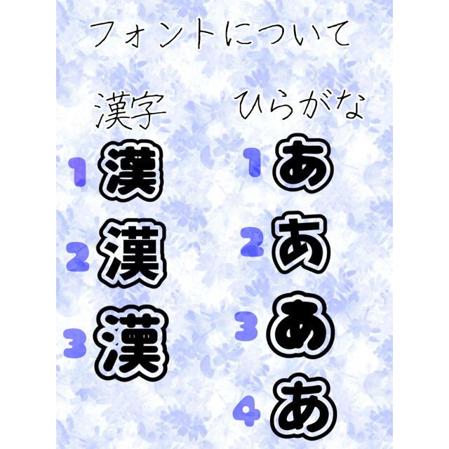 まりも 漢字
