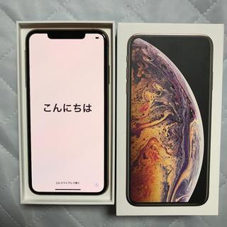 Apple - 美品!iPhone Xs MAX