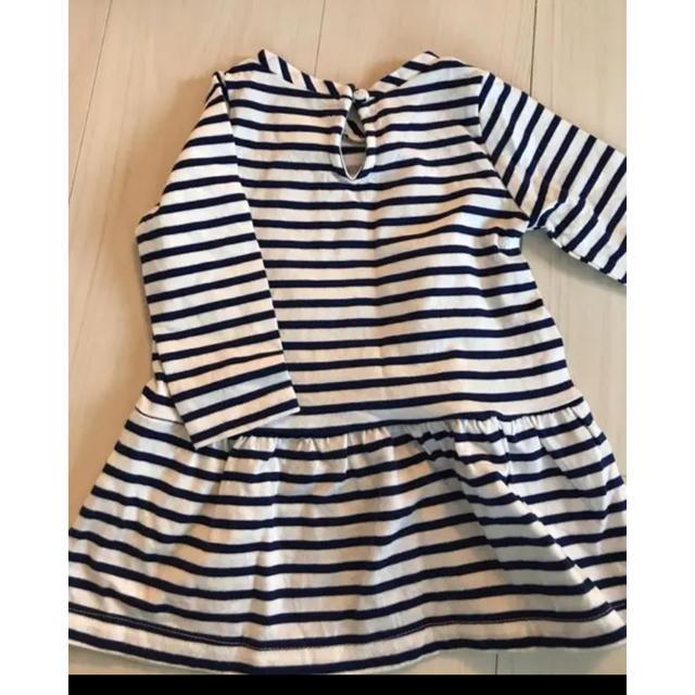 babyGAP(ベビーギャップ)の未使用 gap ワンピース キッズ/ベビー/マタニティのベビー服(~85cm)(ワンピース)の商品写真