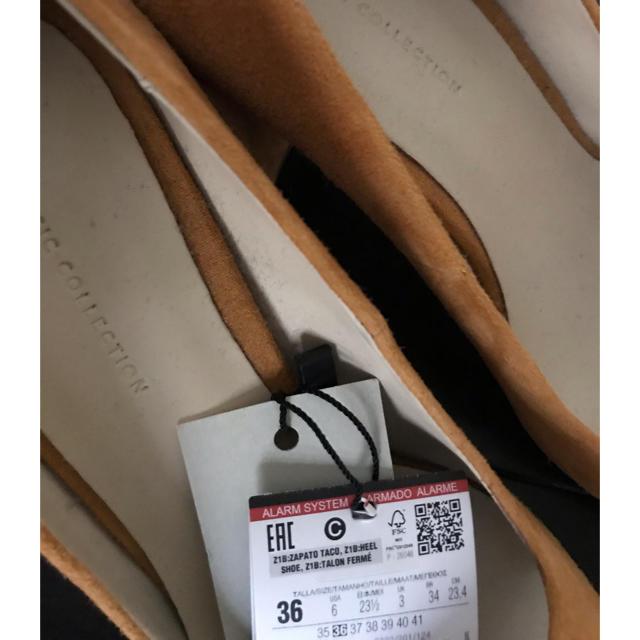 ZARA(ザラ)のZARA パンプス 36 レディースの靴/シューズ(ハイヒール/パンプス)の商品写真