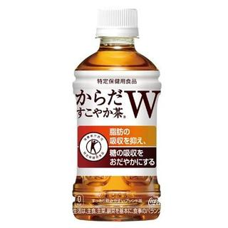 コカ・コーラ - 送料込 からだすこやか茶w 4ケースセット(96本)特定保健用食品
