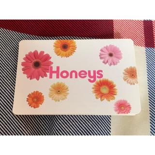 ハニーズ(HONEYS)のHoneys ポイントカード(その他)