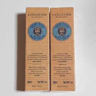 ロクシタン(L'OCCITANE)のL'OCCITANE ハンドクリーム(ハンドクリーム)