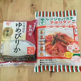 アイリスオーヤマ(アイリスオーヤマ)の北海道産米とパスタ(米/穀物)