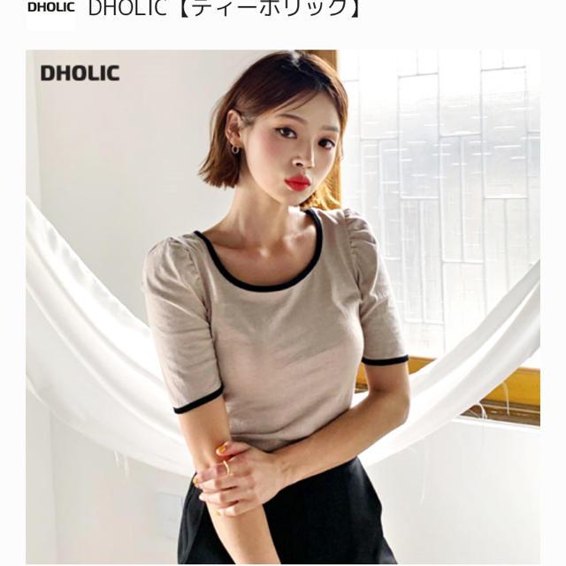 dholic(ディーホリック)のスクエアネックTシャツ レディースのトップス(Tシャツ(長袖/七分))の商品写真