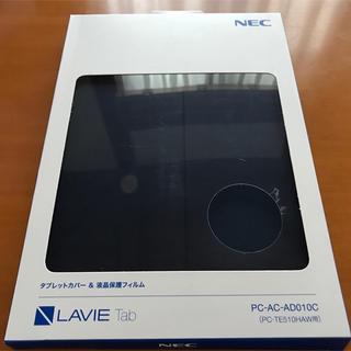 エヌイーシー(NEC)のタブレットカバー&保護フィルム (PC-TE510HAW用)(モバイルケース/カバー)