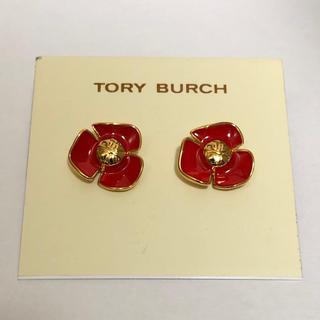 トリーバーチ(Tory Burch)の【新品】Tory Burch フラワー ピアス(ピアス)