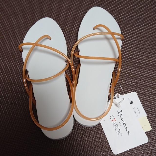 イパネマサンダル24センチ レディースの靴/シューズ(サンダル)の商品写真