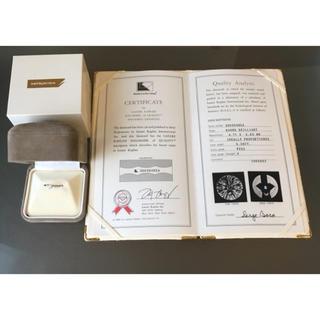 三越 - ラザールダイヤモンド リング  pt900 0.38ct VVS2 三越購入