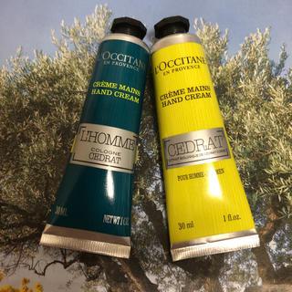 ロクシタン(L'OCCITANE)のロクシタンハンドクリーム30ml  2本(ハンドクリーム)