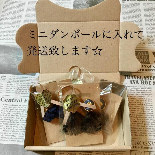 天然石風カボション×パールタッセルイヤリング ハンドメイドのアクセサリー(イヤリング)の商品写真