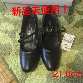 アオキ(AOKI)の就活・オフィスに‼️牛革 黒 パンプス  21.0㎝(ハイヒール/パンプス)