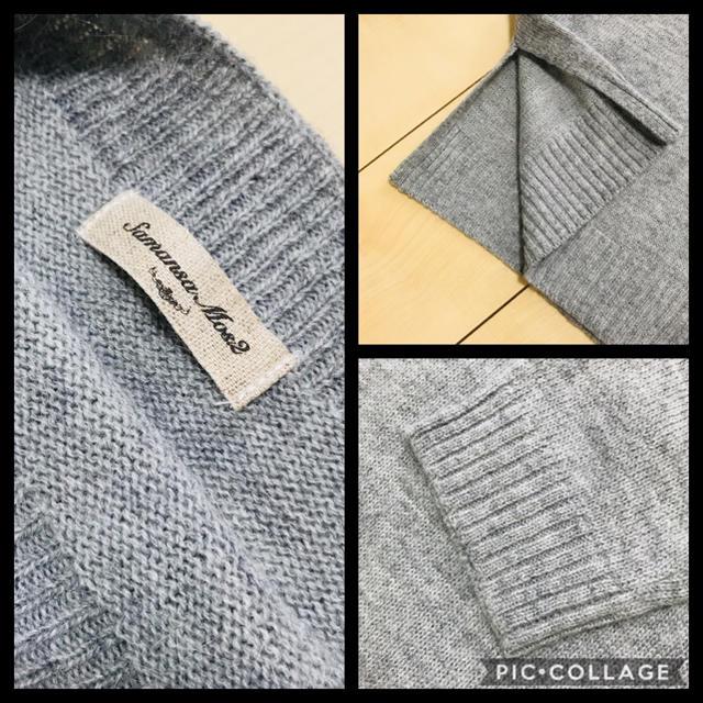 SM2(サマンサモスモス)のニットワンピース レディースのトップス(ニット/セーター)の商品写真