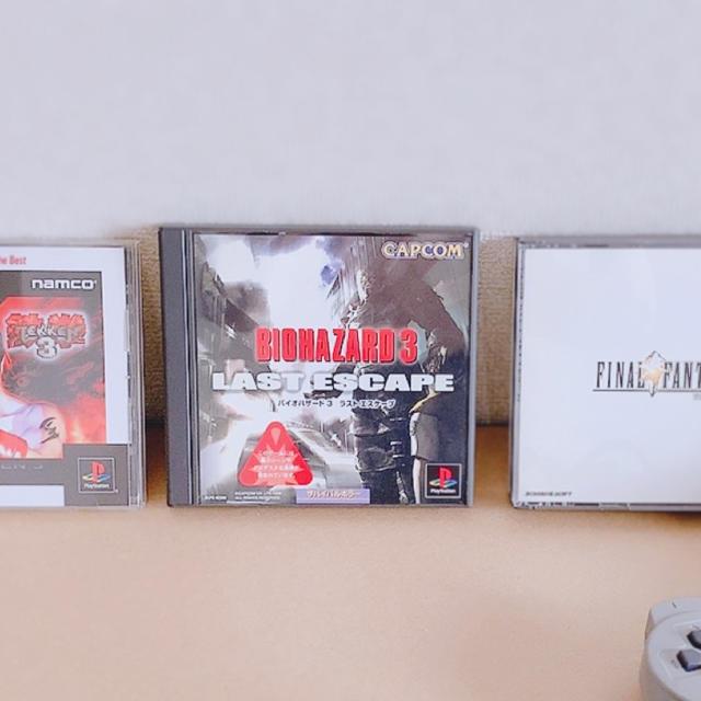 PlayStation(プレイステーション)のプレイステーション SCPH-5500 ソフト付き エンタメ/ホビーのゲームソフト/ゲーム機本体(家庭用ゲーム機本体)の商品写真