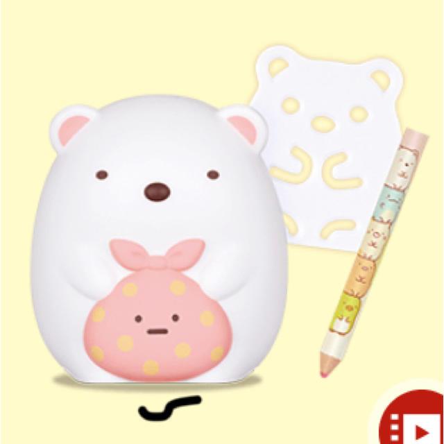 サンエックス(サンエックス)のすみっコぐらし マクドナルド ハッピーセット エンタメ/ホビーのおもちゃ/ぬいぐるみ(キャラクターグッズ)の商品写真