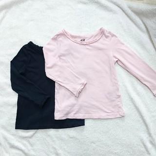 エイチアンドエム(H&M)の無地 長袖カットソー セット(Tシャツ/カットソー)