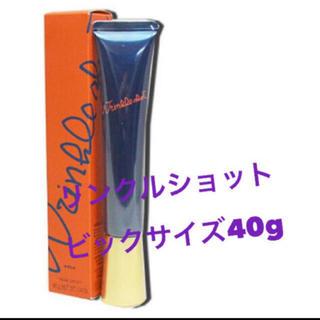 ポーラ(POLA)のpola リンクルショット ビックサイズ(美容液)