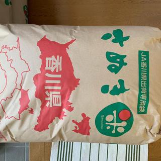 平成30年度産 コシヒカリ玄米30キロ。残り2袋!!
