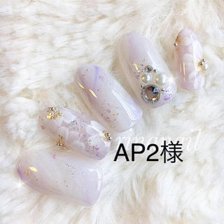 AP2様(つけ爪/ネイルチップ)