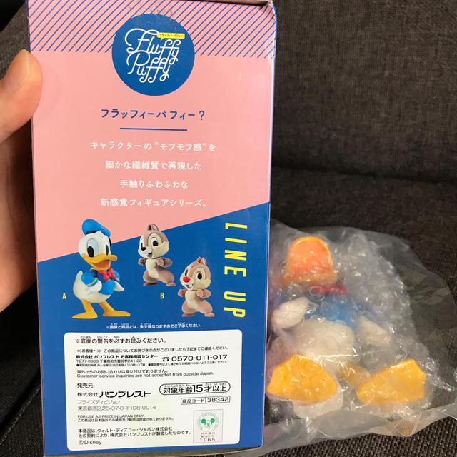 Disney(ディズニー)のディズニー ドナルド フィギュア エンタメ/ホビーのおもちゃ/ぬいぐるみ(キャラクターグッズ)の商品写真