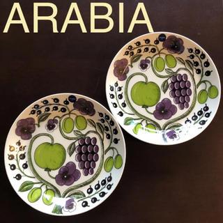 アラビア(ARABIA)のSALE‼️アラビア パラティッシ パープル プレート 21cm セット(食器)