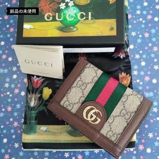 Gucci - グッチ ◆ 財布 新品
