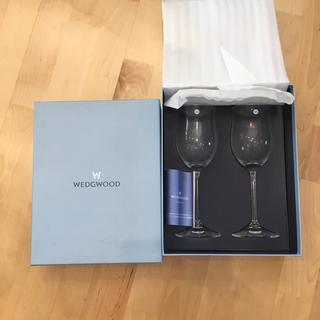 ウェッジウッド(WEDGWOOD)のウェッジウッドワイングラス(グラス/カップ)
