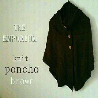 ジエンポリアム(THE EMPORIUM)の2way襟【ニットポンチョ】brown(ポンチョ)