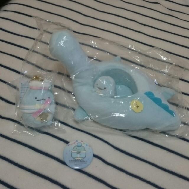 サンエックス(サンエックス)のすみっこぐらし とかげセット エンタメ/ホビーのおもちゃ/ぬいぐるみ(キャラクターグッズ)の商品写真