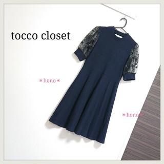 tocco - tocco closet*愛されチャーミングなふわもこレース袖ワンピース