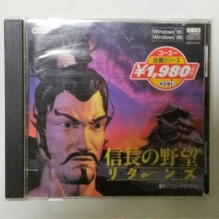 Koei Tecmo Games - 信長の野望 リターンズ Windows