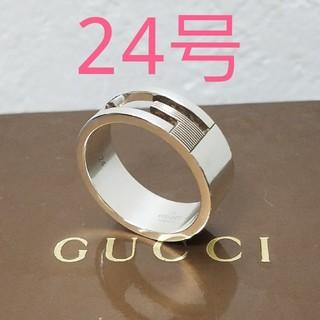 グッチ(Gucci)の[希少サイズ] GUCCI カットアウト リング 24号 鏡面研磨済 箱つき(リング(指輪))
