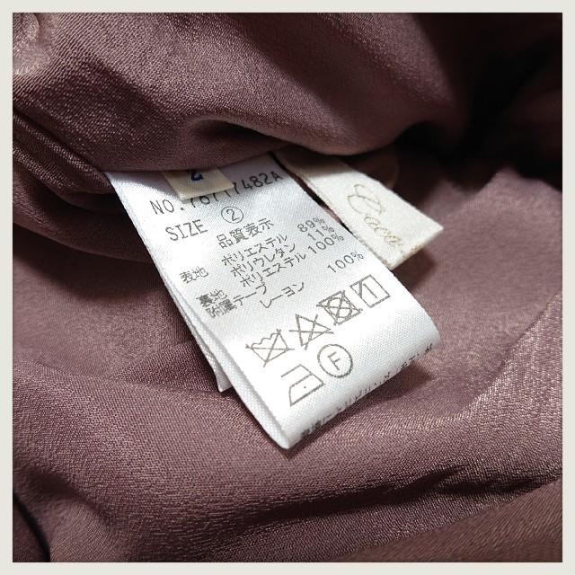 COCO DEAL(ココディール)のCOCO DEAL*スエードタイトスカート レディースのスカート(ひざ丈スカート)の商品写真